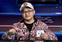 WSOP最新战报!中国选手Zhi Wu勇夺冠军金手链!-蜗牛扑克官方-GG扑克