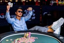 中国选手Carlos Chang斩获个人首条WSOP金手链!-蜗牛扑克官方-GG扑克